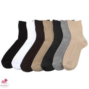 5足組ゲルマニウム加工クルー丈ソックス(ショート)(22-25cm)靴下 日本製 無地|sancha