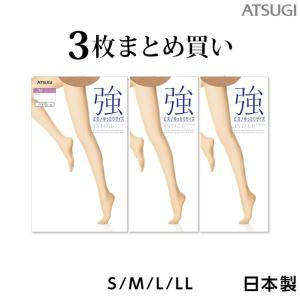 ストッキング 3足組パンティストッキング(FP5990)(ASTIGU/ATSUGI)(S/M/L/LL)|sancha