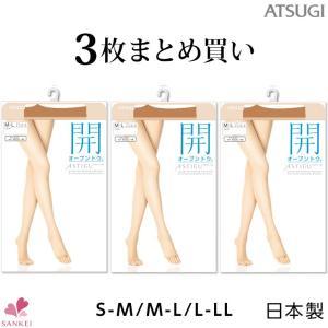 ストッキング 3足組パンティストッキング(FP8009)(ATSUGI)(S〜M/M〜L/L〜LL)|sancha