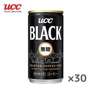 UCC 上島珈琲 ブラック 無糖 185g缶×30本入 UCC BLACK sanchoku-support