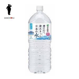伊藤園 磨かれて、澄みきった日本の水 (島根) 2LPET×6本入|sanchoku-support