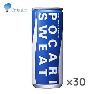 大塚製薬 ポカリスエット 245ml 缶×30本入 POCARI SWEAT