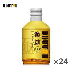 ドトールコーヒー ドトール 微糖 260gボトル缶×24本入 DOUTOR|sanchoku-support