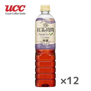 UCC 霧の紅茶 紅茶の時間 ストレートティー 無糖 930mlPET×12本入|sanchoku-support
