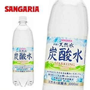 サンガリア 伊賀の天然水 炭酸水 1LPET×12本入|sanchoku-support