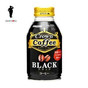 サンガリア クラウンコーヒー ブラック 260gボトル缶×24本入 SANGARIA Crown Clffee BLACK|sanchoku-support