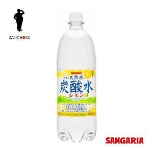 サンガリア 伊賀の天然水 炭酸水 レモン 1LPET×12本入|sanchoku-support