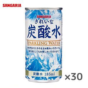 サンガリア きれいな炭酸水 185ml缶×30本入|sanchoku-support