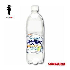 サンガリア 伊賀の天然水 強炭酸水 レモン 1LPET×12本入 sanchoku-support