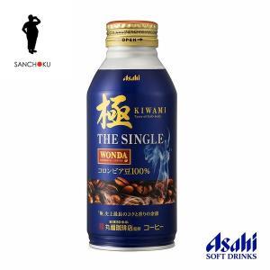 アサヒ ワンダ 極 ザ・シングル 丸福珈琲店監修 370gボトル缶×24本入 WONDA KIWAMI THE SINGLE|sanchoku-support