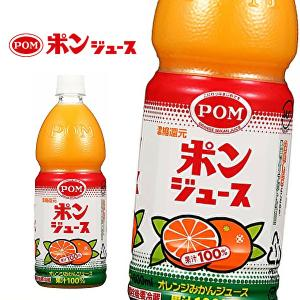 えひめ飲料 ポン ポンジュース 800mlPET×6本入 POM|sanchoku-support