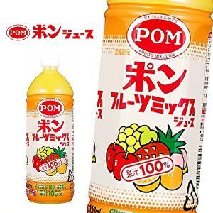 えひめ飲料 ポン フルーツミックスジュース 1LPET×6本入 POM|sanchoku-support