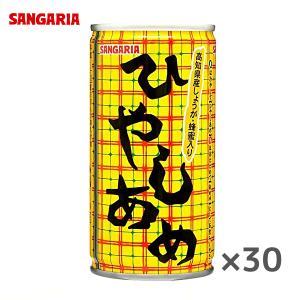 サンガリア ひやしあめ あめゆ 250g缶×30本入|sanchoku-support