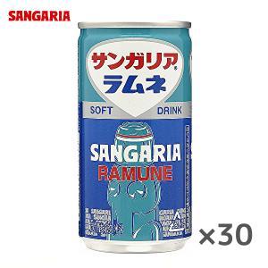 サンガリア ラムネ 190g缶×30本入|sanchoku-support