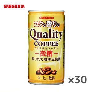サンガリア クオリティコーヒー 微糖 185g缶×30本入|sanchoku-support