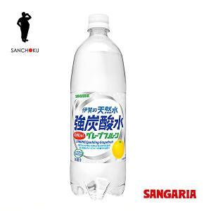 サンガリア 伊賀の天然水 強炭酸水 グレープフルーツ 1LPET×12本入|sanchoku-support