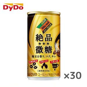 ダイドー ブレンド コク深微糖 世界一のバリスタ監修 185g缶×30本入 DyDo Blend|sanchoku-support