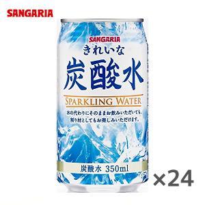 サンガリア きれいな炭酸水 350ml缶×24本入|sanchoku-support