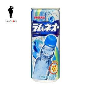 サンガリア ラムネオー 250g缶×30本入|sanchoku-support