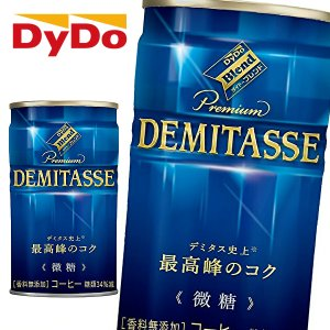 ダイドー ブレンド デミタス 微糖 150g缶×30本入 DyDo DEMITASSE|sanchoku-support