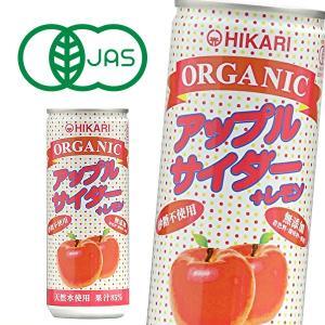 光食品 オーガニック アップルサイダー+レモン 250ml缶×30本入|sanchoku-support