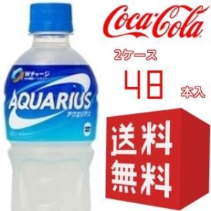 【送料無料】【代引不可】【同梱不可】コカコーラ ...の商品画像