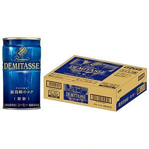 【4ケースまで1個口分の送料】ダイドー ブレンド デミタス 微糖 150g缶×30本入 DyDo DEMITASSE sanchoku-support