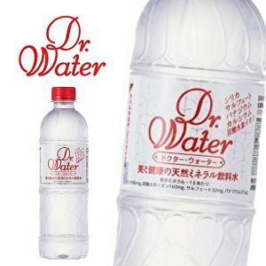 【送料無料】フレッシュアクアジャパン ドクターウォーター Dr.Water 500mlPET×24本入 1ケース (※東北・北海道・沖縄除く)|sanchoku-support