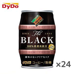 【送料無料】DyDo ダイドー ブレンド ブレンドブラック 樽 185g缶×24本入 1ケース (※東北・北海道・沖縄除く)|sanchoku-support