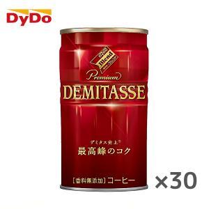 【送料無料】DyDo ダイドー ブレンド デミタスコーヒー 150g缶×30本入 1ケース (※東北・北海道・沖縄除く) sanchoku-support