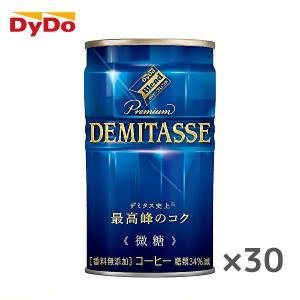 【送料無料】DyDo ダイドー ブレンド デミタス 微糖 150g缶×30本入 1ケース (※東北・北海道・沖縄除く) sanchoku-support