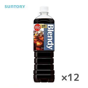 【送料無料】AGF Blendy ブレンディ ボトルコーヒー 微糖 900mlPET×12本入 1ケース (※東北・北海道・沖縄除く)|sanchoku-support