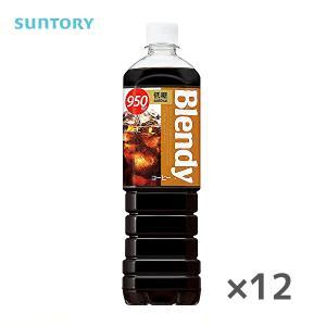 【送料無料】AGF Blendy ブレンディ ボトルコーヒー 低糖 900mlPET×12本入 1ケース (※東北・北海道・沖縄除く)|sanchoku-support