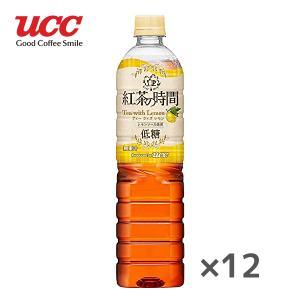 【送料無料】UCC 霧の紅茶 紅茶の時間 ティーウィズレモン 低糖 930mlPET×12本入 1ケース (※東北・北海道・沖縄除く)|sanchoku-support