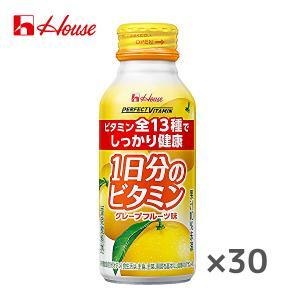 【送料無料】ハウスウェルネス 1日分のビタミン グレープフルーツ味 120ml缶×30本入 1ケース(※東北・北海道・沖縄除く)|sanchoku-support
