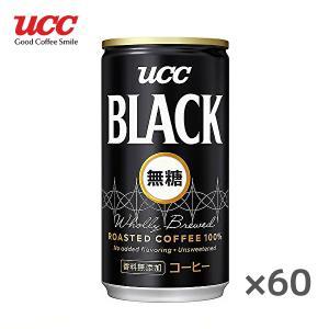 【送料無料】【2ケース】UCC 上島珈琲 ブラック BLACK 無糖 185g缶×30本入 2ケース (※東北・北海道・沖縄除く)|sanchoku-support