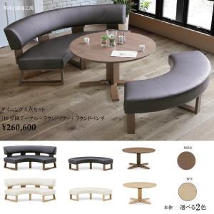 サイズ: テーブル 幅・奥行き(直径) 110cm 高さ 57.5〜71.5cm  ラウンドソファー...