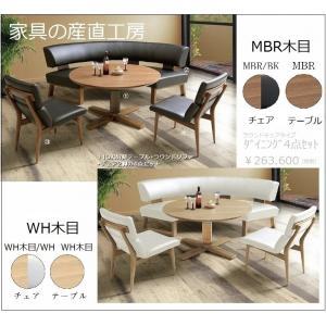 サイズ: テーブル 幅・奥行き(直径) 110cm 高さ 57.5〜71.5cm  チェアー 幅 5...