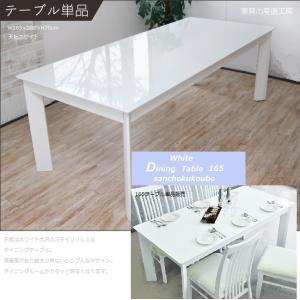 サイズ:  テーブル 幅 165cm 奥行 80cm 高さ 70cm   材質: テーブル 天板 M...