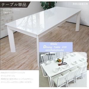 サイズ:  テーブル 幅 210cm 奥行 90cm 高さ 70cm   材質: テーブル 天板 M...