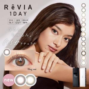 レヴィアカラーシリーズ ワンデー ReVIA 1day 度あり 度なし ハーフ系 オトナ女子|sancity-contact
