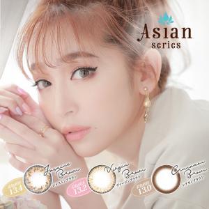 カラコン アイトゥアイ アジアン eye to eye Asian 1ヵ月 度なし 度あり 14.0mm 14.2mm 杉山佳那恵 1箱1枚入り×4箱|sancity-contact