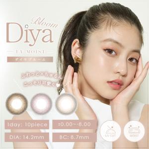 今田美桜 ダイヤブルーム 1day UVmoist ワンデーカラコン 1箱10枚入り 色素薄い系 透明感 14.2mm|sancity-contact