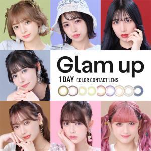 グラムアップワンデー カラコン 1箱10枚入り×2箱セット GlamUp 1day 宇宙柄 ピンク Z世代|sancity-contact