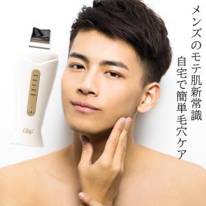 LALA AQUA(ララ・アクア) ウォーターピーリング 美顔器 メンズ スキンケア ボディケア|sancity-contact