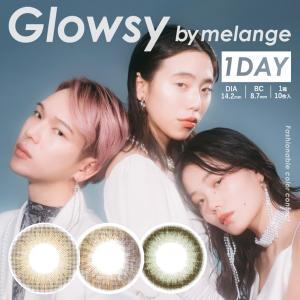 カラコン ワンデー 度あり グロウジーbyメランジェ 1箱10枚入り×2箱セット Glowsy by MELANGE 1day ハーフ メンズ 透明感|sancity-contact