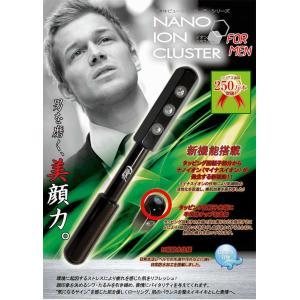 キャネット ナノイオンクラスター 美顔器 コロコロローラー ゲルマニウム メンズ 男性 美肌 小顔ローラー 指圧 マッサージ 小型 マイナスイオン|sancity-contact