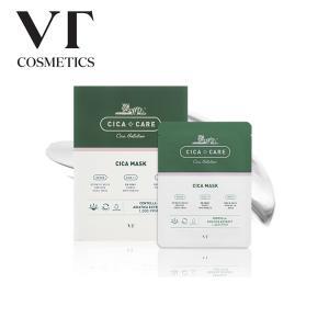 【即日発送】VT COSMETICS シカケアマスク 5枚セット CICA CARE MASK シカ フェイスパック シートマスク 韓国コスメ うるおい 乾燥 個包装 鎮静 乾燥肌 肌ケア sancity-contact