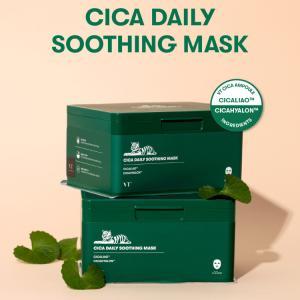 【即日発送】VT COSMETICS CICAデイリースージングマスク 30枚入り シカ フェイスパック シートマスク 韓国コスメ うるおい 乾燥 鎮静 乾燥肌 肌ケア スキンケア|sancity-contact