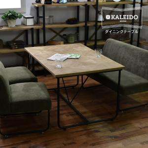 ダイニングテーブル おしゃれ テーブル カフェテーブル 収納 123cm 木製 天然木 北欧 カフェ...